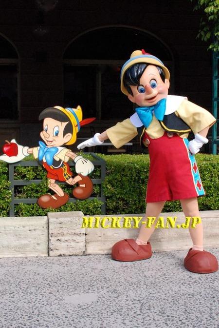 ピノキオ - 3