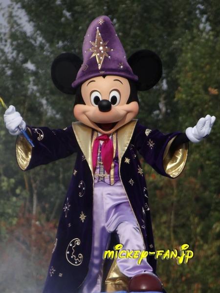 ディズニーマジックオンパレード - 17