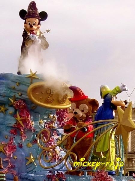 ディズニーマジックオンパレード - 23