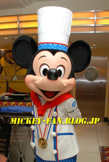 シェフミッキー - 02