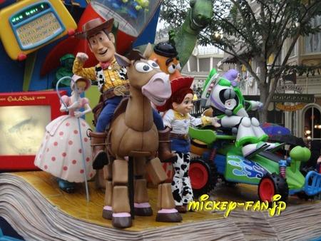 ディズニーマジックオンパレード - 10