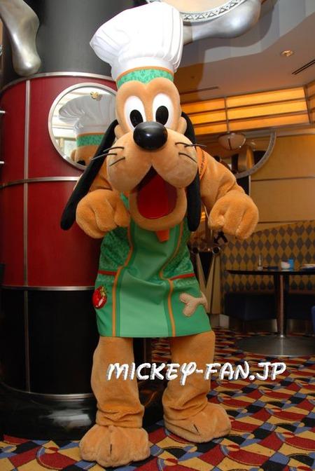 シェフミッキーD - 012