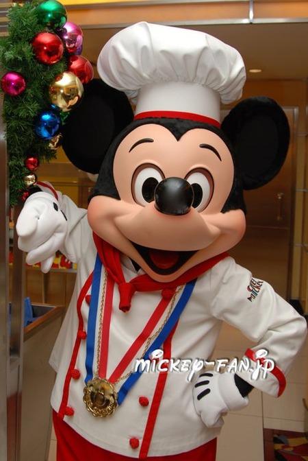 ミッキー・バースデー - 09