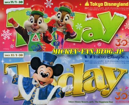 クリスマスイベント - 2