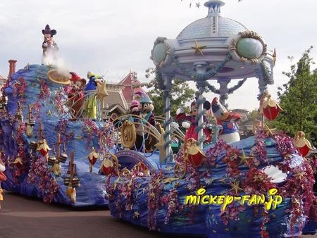 ディズニーマジックオンパレード - 15