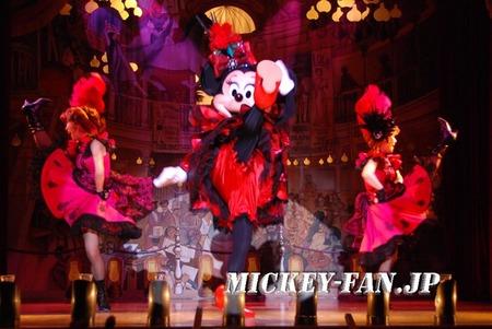 ミッキー&カンパニー - 54