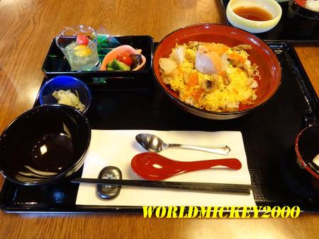 レストラン北斎 - 4