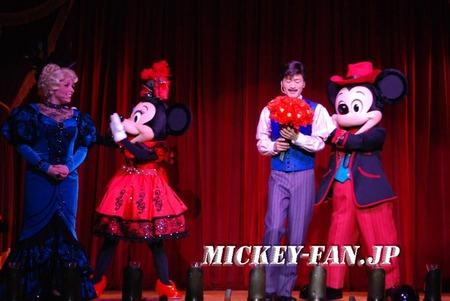 ミッキー&カンパニー - 55