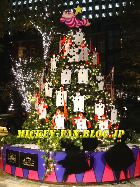 Bright Christmas2014 - 07