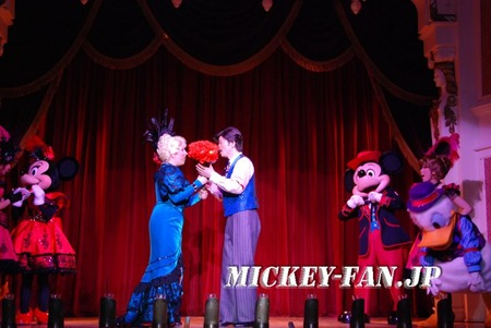 ミッキー&カンパニー - 56