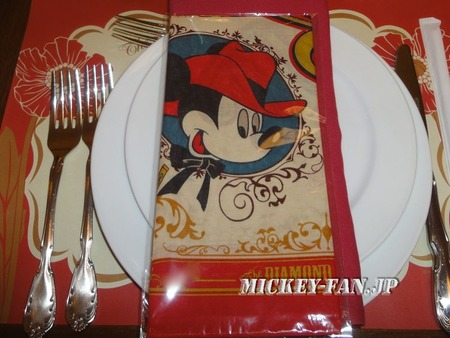ミッキー&カンパニー - 33