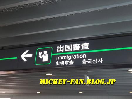 香港1 - 03
