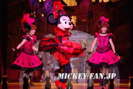 ミッキー&カンパニー - 51