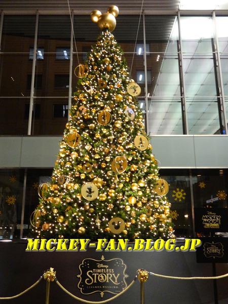 Bright Christmas2014 - 10