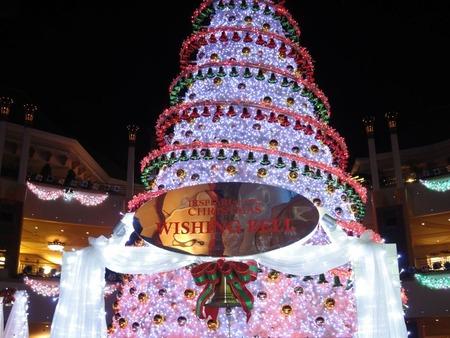 クリスマス2 - 4
