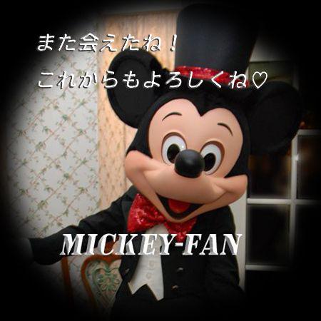 MICKEY-FAN00 - 1