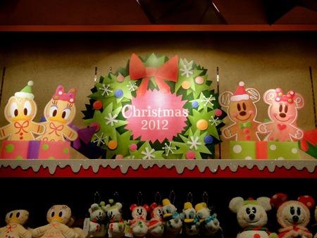 クリスマス - 14