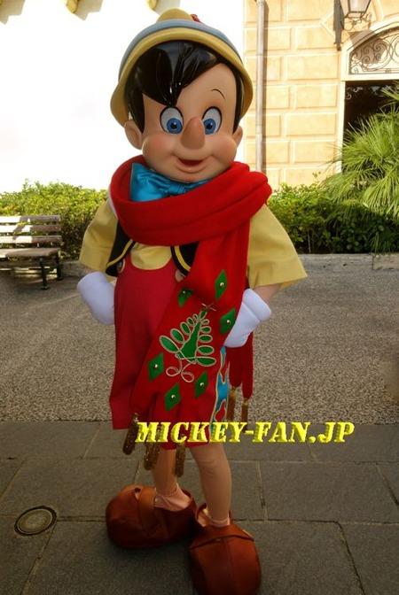 ピノキオ - 2
