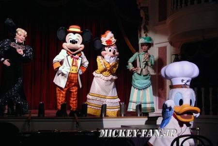 ミッキー&カンパニー - 41
