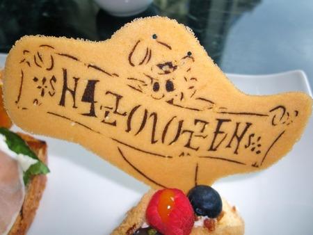 ハロウィーンDH - 09