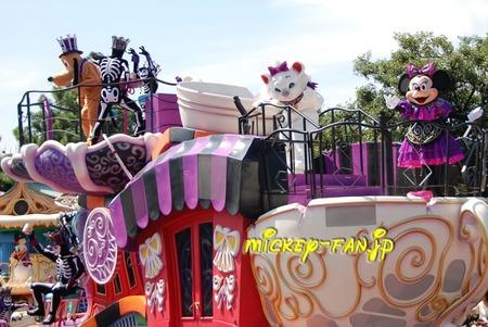 ハロウィーンパレード M 1 - 09