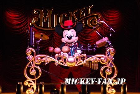 ミッキー&カンパニー - 48