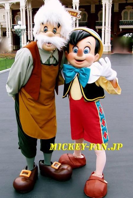 ピノキオ - 4