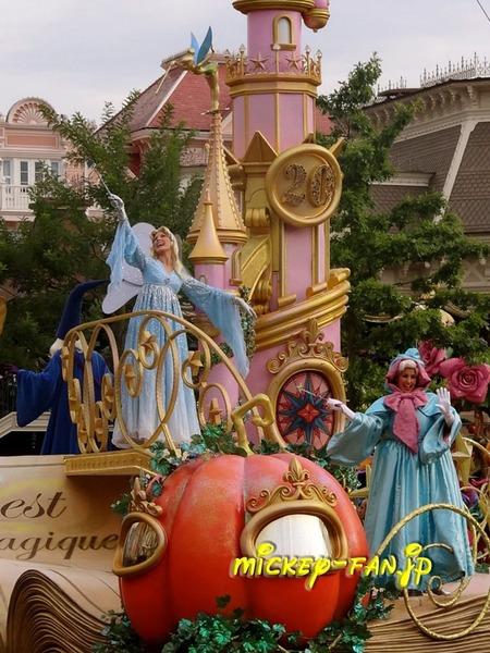ディズニーマジックオンパレード - 03