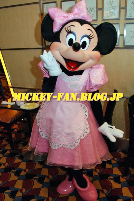 シェフミッキー - 4