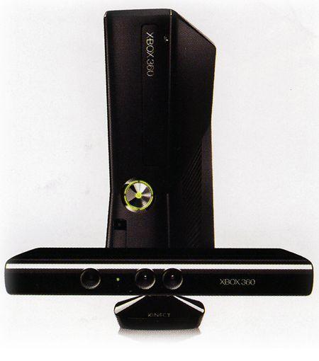 Kinect - 3