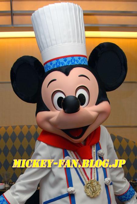 シェフミッキー - 2