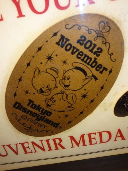 スーベニアメダル - 09