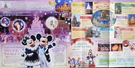 クリスマス - 10