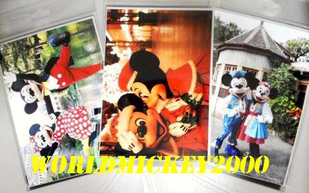 ディズニーギャラリー - 3
