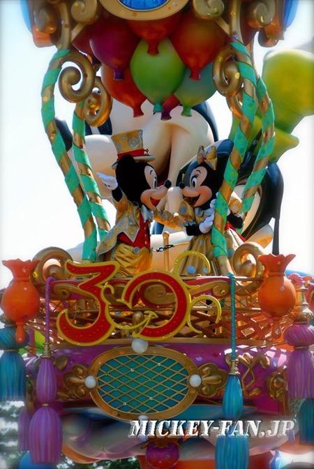 ハピネス・イズ・ヒア - 03