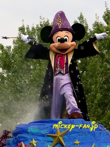ディズニーマジックオンパレード - 21