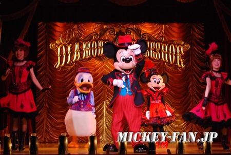 ミッキー&カンパニー - 57