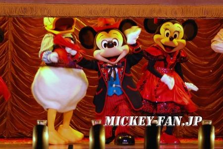 ミッキー&カンパニー - 60