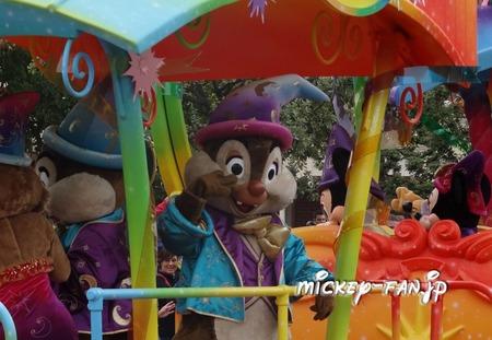 ディズニー20アニバーサリーセレブレーション - 06