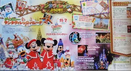 クリスマス - 09