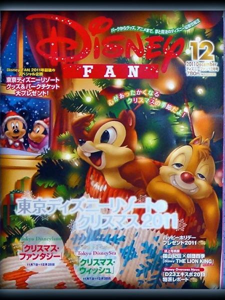 クリスマス - 2
