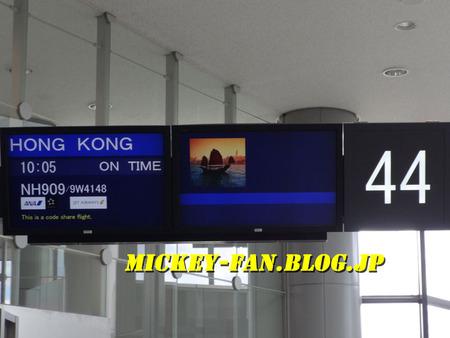 香港1 - 07