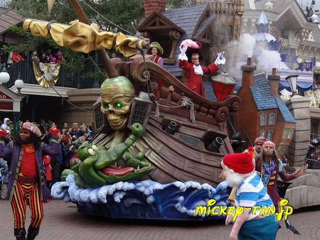 ディズニーマジックオンパレード - 14