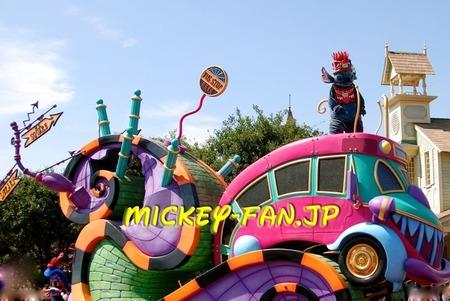 ハロウィーンパレード - 08