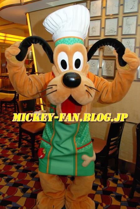 シェフミッキー - 5