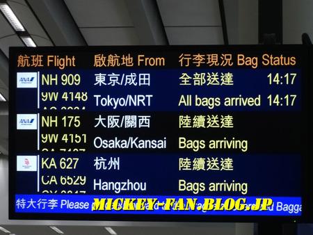 香港1 - 13