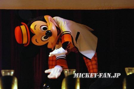 ミッキー&カンパニー - 31