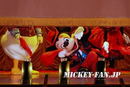 ミッキー&カンパニー - 61