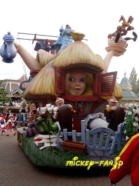 ディズニーマジックオンパレード - 09