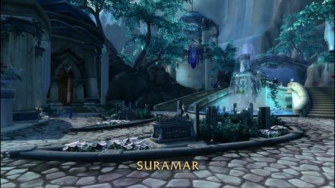 Suramar2
